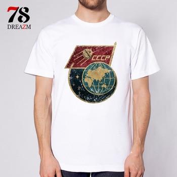 USSR CCCP t-shirt men the Soviet Union R...