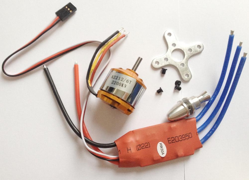 Moteur Outrunner A2212 1000KV 2200 sans balai + ESC 30A SimonK + 1045 - Jouets avec télécommande - Photo 4