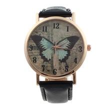 SmileOMG Fashion Women Butterfly Pattern Leather Analog Quartz Dial Watch ,Aug 18