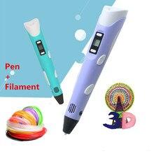 Rapide de travail 3D stylo avec 20 couleurs Filament PLA 1.75mm Enfants cadeau peinture 3d imprimante dessin stylo magique stylo 3d