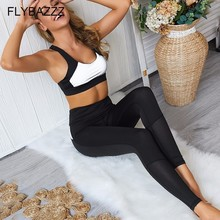 Hot Reflective Tracksuit Women 2 PCS Yoga Set Mesh Patchwork Running Gym Fitness Sport Suit Female Workout Clothing Sportswear women reflective tracksuit patchwork yoga set woman sleeveless workout fitness gym clothing 2019 sport bra pant suits 2 piece
