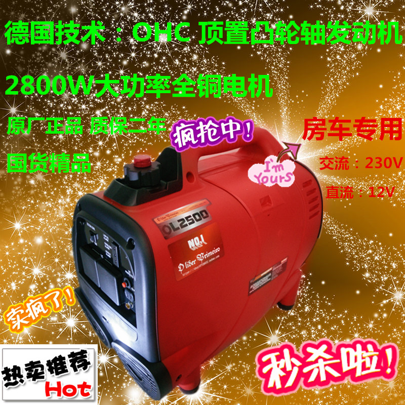 Counter Genuine And Durable Four-stroke 1kw2kw3kw Digital Variable Frequency Gasoline Generator Home Outdoor Car