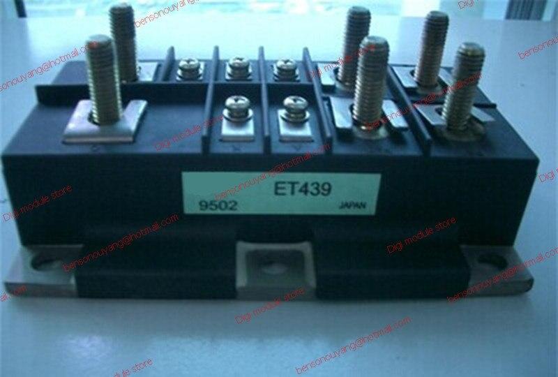 ET439 modulo di Trasporto liberoET439 modulo di Trasporto libero
