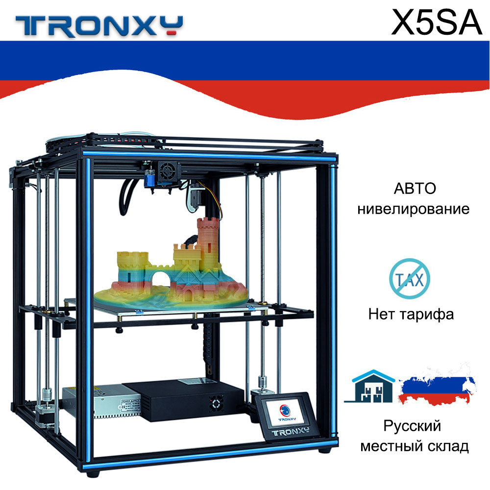 Tronxy Upgraded X5SA 3D Printer DIY Kits Touch Screen Auto Level Large Print Size 330*330mm Heat Bed 3d Machine Filament Sensor image