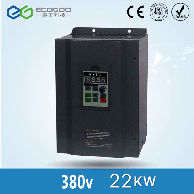 380V 22kw Low Power DC AC Frequency Inverter, Frequency Solar Inverter