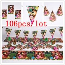 Cartoon Masha and bear Theme 106Pcs/Lot Baby Shower Boys Birthday Decoration Wedding Event Party Supplies Various Tableware Sets