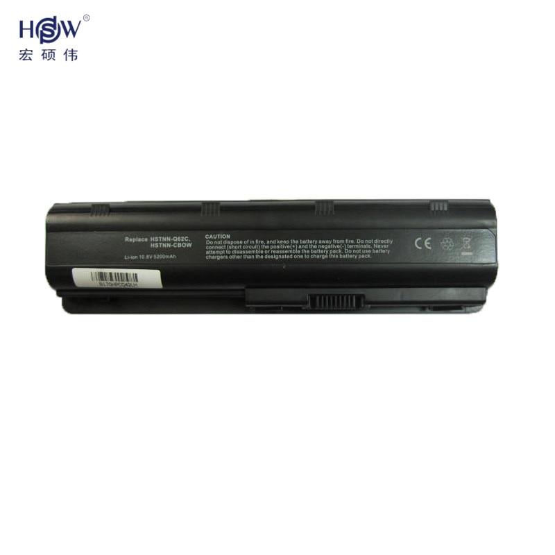 HSW 5200 mAh laptop batterij voor hp pavilion g6 DV3 DM4 G32 G4 G42 - Notebook accessoires - Foto 3