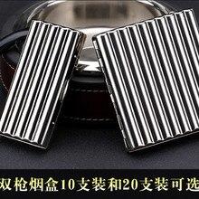 Креативная Личность Ультра-тонкий металлический медный чехол для сигарет из нержавеющей стали коробка для сигарет