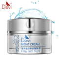 Cosmetics Marine collagen protein essence Beauty Face Cream face whitening cream moisturizer skin care day night Cream ageless