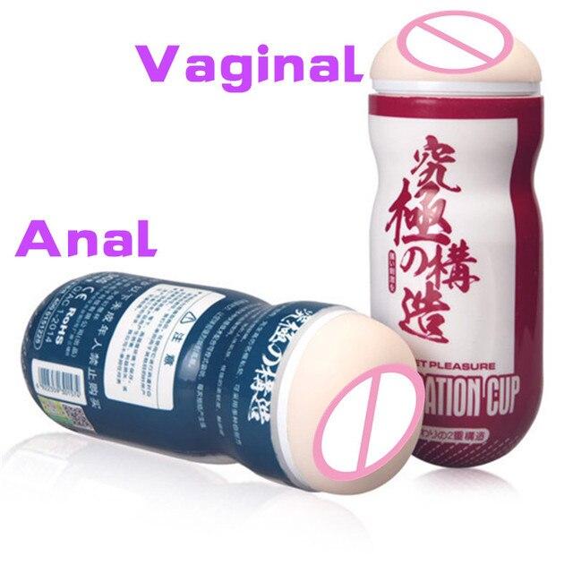 Мужские секс игрушки силикона Карманные Pussy Мужской Мастурбаторы Секс Продукты для мужчин мастурбация секс чашки женщин киска и Анальный