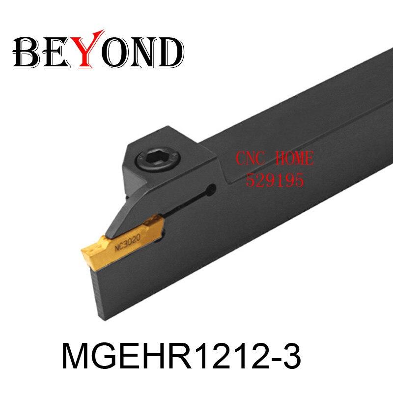 OYYU MGEHR1212-3 MGEHR 100mm 12x12 External Grooving Boring Bar Turning Tool Holder Cnc Lathe Cutting Tools Set Carbide Insert
