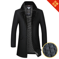 2018 new Top Quality Parka men Jacket Coat Overcoats Male Wool Blends Outerwear Rabbit Fur Collar Styel Autumn and winter
