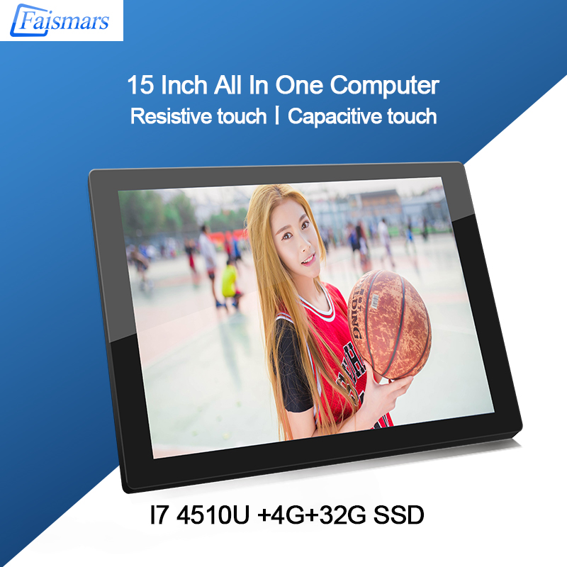 Faismar Factory Price 15 Inch All In One PC Intel I7 4510U Touch Embedded Computer With BEST Quality Motherboard And Memories