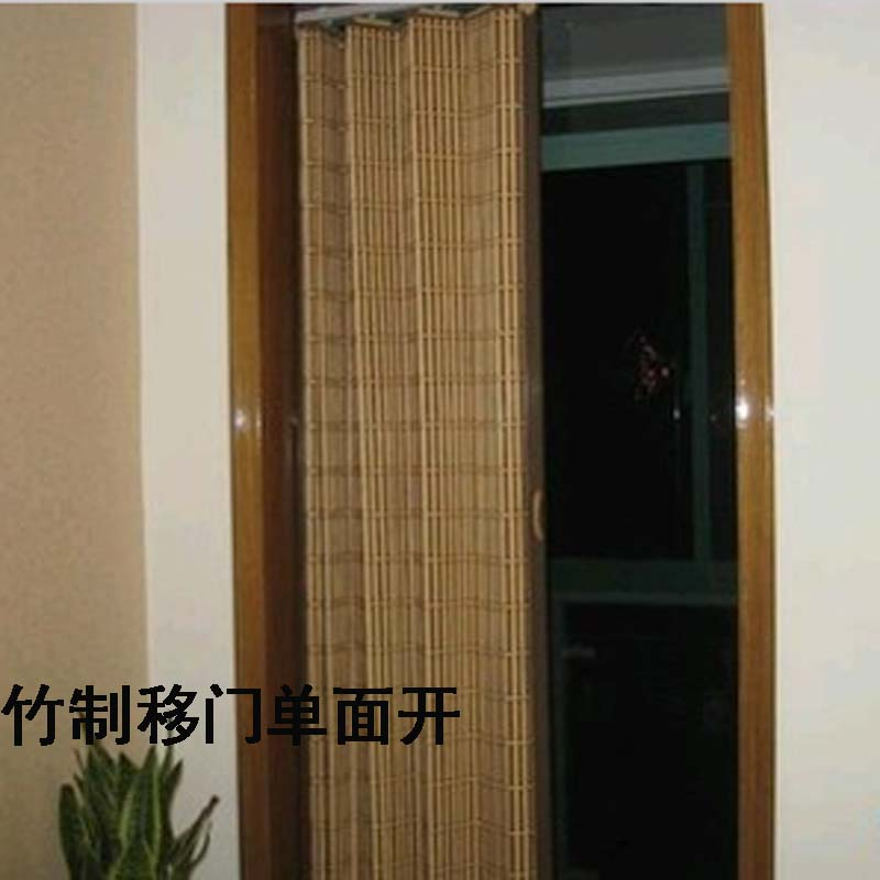 Superieur The New Bamboo Sliding Door Folding Curtain Partition Hotel Restaurant  Selling Blinds In Blinds, Shades U0026 Shutters From Home U0026 Garden On  Aliexpress.com ...