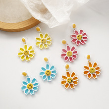 Korean Cute Resin Sunflower Smile Face Anti-allergy Woman Girls Stud Earrings Fashion Jewelry Holiday-KQQE
