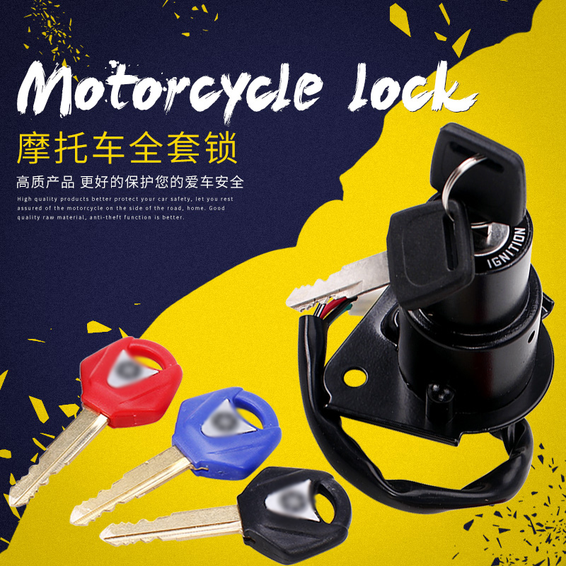 Motorcycle Scooters Ignition Switch Key Faucet Lock Electric Door Lock For YAMAHA XV125 XV250 XV400 XV 125 250 400