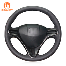 Black Leather Steering Wheel Cover for Honda Civic Old Civic 2004-2011