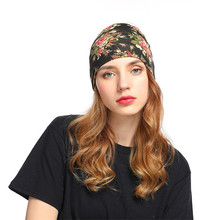 цены Fashion Women Print Headband Girl Stretchy Hairband Wide Head Wrap Turban Headband Hair Accessories For Women