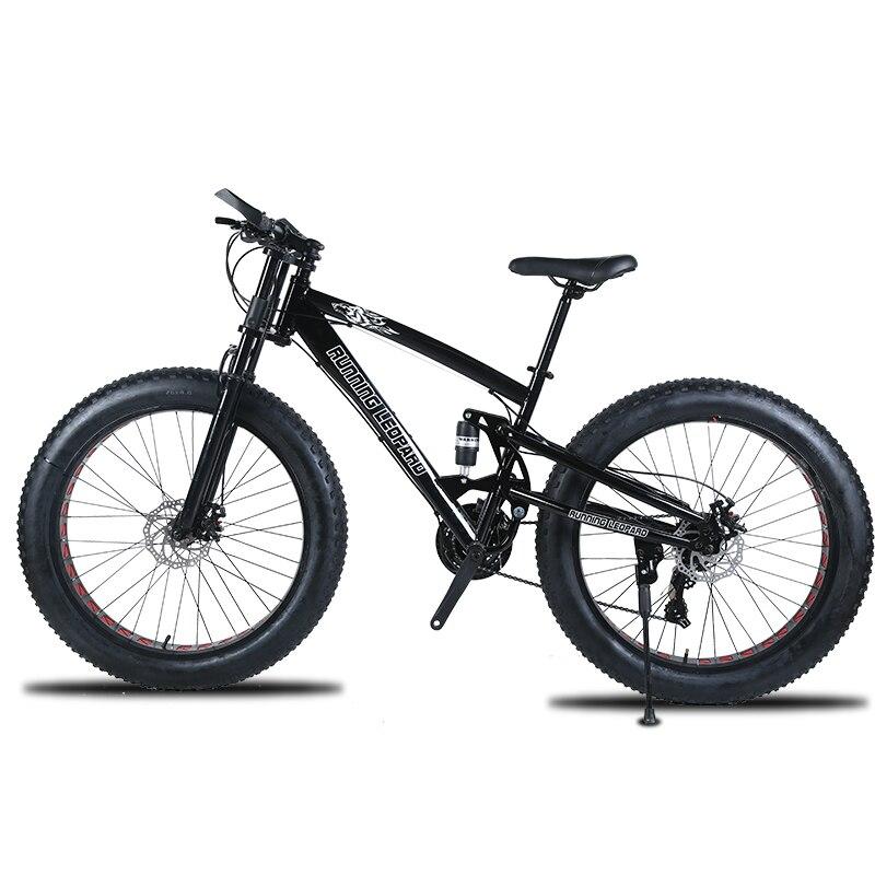 велосипед running leopard