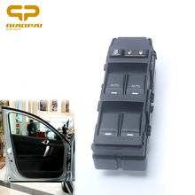 Auto Left Master Power Window Switch 04602781AA 4602781AA  04602781 4602781 Car Driverside Front Glass Lift 300