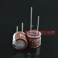 electrolytic capacitor 50PCS Authentic NIPPON electrolytic capacitor 50v330uf 330uf 50v LXF NCC high-frequency capacitor 16*16 Free shipping (2)