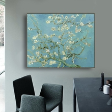 Laeacco Canvas Calligraphy Painting Chinese Plum Blossom Wall Artwork Garden Posters and Prints Living Room Home Decoration