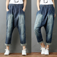 Free Shipping 2019 New Arrival Jeans For Women Trousers Personalized Patchwork Elastic Waist Casual Harem Pants Plus Size M L