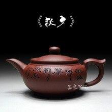 2016 Yixing Zisha Tetera de Porcelana Plana Tetera 400 ml Hecho A Mano Teteras De Cerámica De Kung Fu Juego de Té De Cerámica China Establece Hervidor regalo