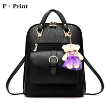 Марка Простой Дизайн рюкзак женские рюкзаки однотонная винтажная Девочки Школьные Сумки из искусственной кожи ruckpack сумка