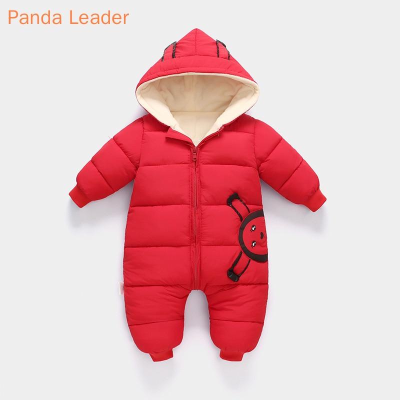 magazyn Panda z Leader