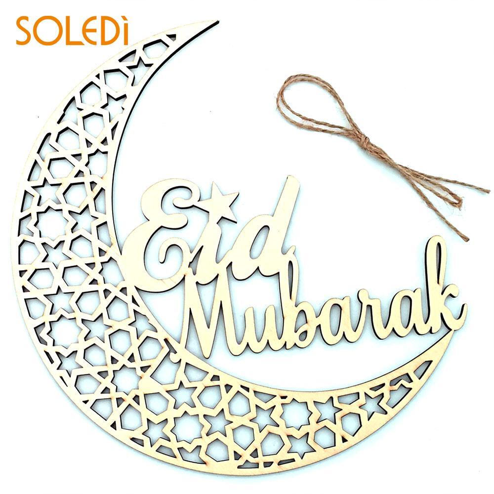 Mubarak Wreath Plaque Wooden Beautiful Creative Environmental Eid Mubarak Muslim Amadan Craft Eid Decoration