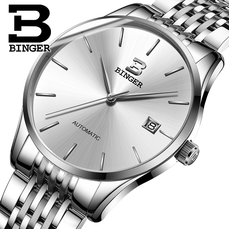 Switzerland BINGER Watch Men Luxury Brand Watches Male Automatic Mechanical Mens Watches Sapphire relogio Japan Movement B5075M0 stainless steel sapphire relogio mens watches top brand luxury waterproof 2017 switzerland automatic mechanical men watch b5005