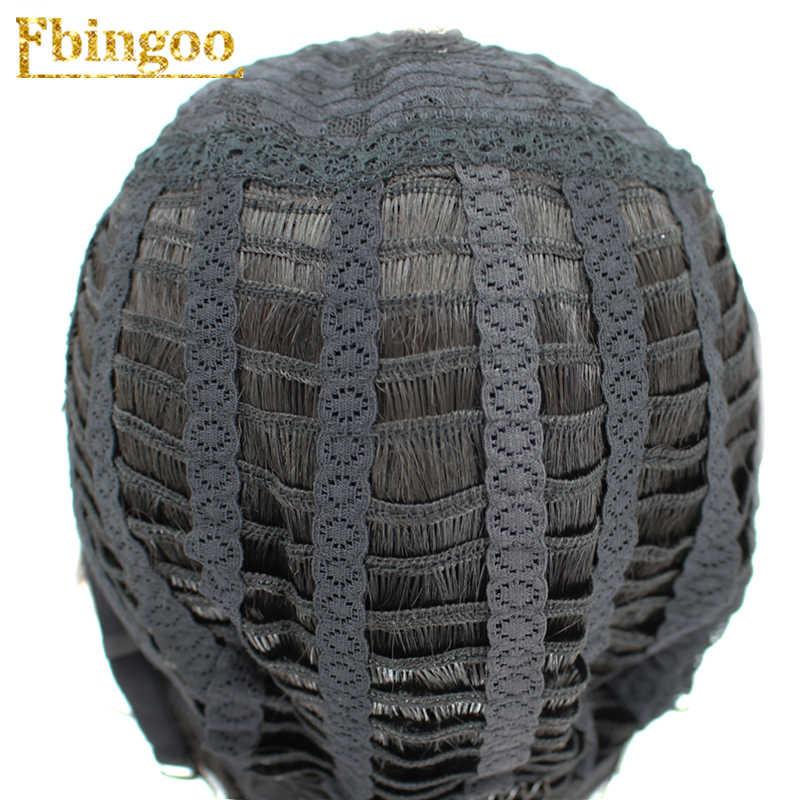 """Ebingoo 14 """"высокотемпературное волокно Peruca светло-коричневый синтетический парик толстые пучки волос влажная волна для девочек Peruca для ежедневного использования"""