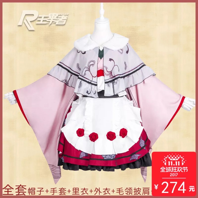 [Dec. STOCK] 2017 Anime Rozen Maiden Hinaichigo 15th Anniversary Uniforms Cosplay Costume For Women Halloween Free Shipping New