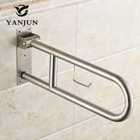 YANJUN Stainless Steel Folding Grab Bar Disability Grab Rail Bathroom Railing Safety Aid with paper holder YJ-2015