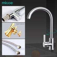 Micoe 360 Поворотный 100% Твердой Латуни Одной Ручкой Смеситель Раковина Кран Кухонный Кран 2-функция Воды На Выходе Смесителя M-C100B