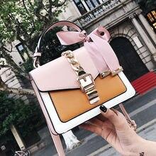 Женская сумка мессенджер маленькая квадратная через плечо клатч