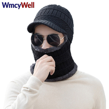 WmcyWell 2018 Balaclava Men Knitted Visor Hat Scarf Cap Neck Warmer Mask Winter Hats For Women Skullies Beanies Warm Fleece Cap