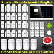 Gsm IOS Android APP teclado de la pantalla táctil + pantalla LCD 99 zona inalámbrica GSM PSTN seguridad para el hogar ruso francés sistema de alarma por voz