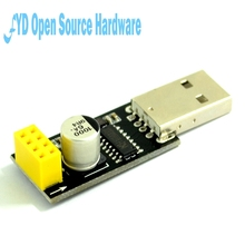 ESP8266 WIFI module adapter board USB computer phone WIFI wireless communication microcontroller development