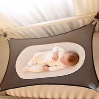 Infant Safety Baby Hammock Newborn Children S Detachable Furniture Portable Bed Indoor Outdoor Hanging Seat Garden