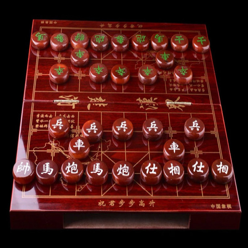 47*40*4cm Natural Red Agate Folding Board Large Red Chess Set Gifts Wedding Gift Chinese Retro Chess Collection Free Shipping