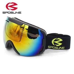 25dbb443d553 Snowboard Goggles Double Lens Men Women Anti fog UV400 Sunglasses occhiali  da sci