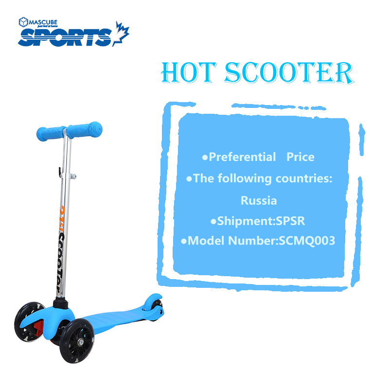 New Brand Scooter Dazzle Colour Flashing PU Wheel Scooters  Security And Stability Children  Lift Scooter Four Roller Skating