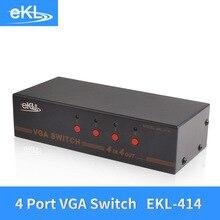 EKL 4x Input 4x Output VGA Splitter Switch 4 Way Switcher Resolution 1920×1440