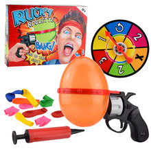 [New] Russian Roulette Model Balloon Gun Lucky Roulette Game thrilling Board Game Family parent-child interactive Toy kids gift(China)
