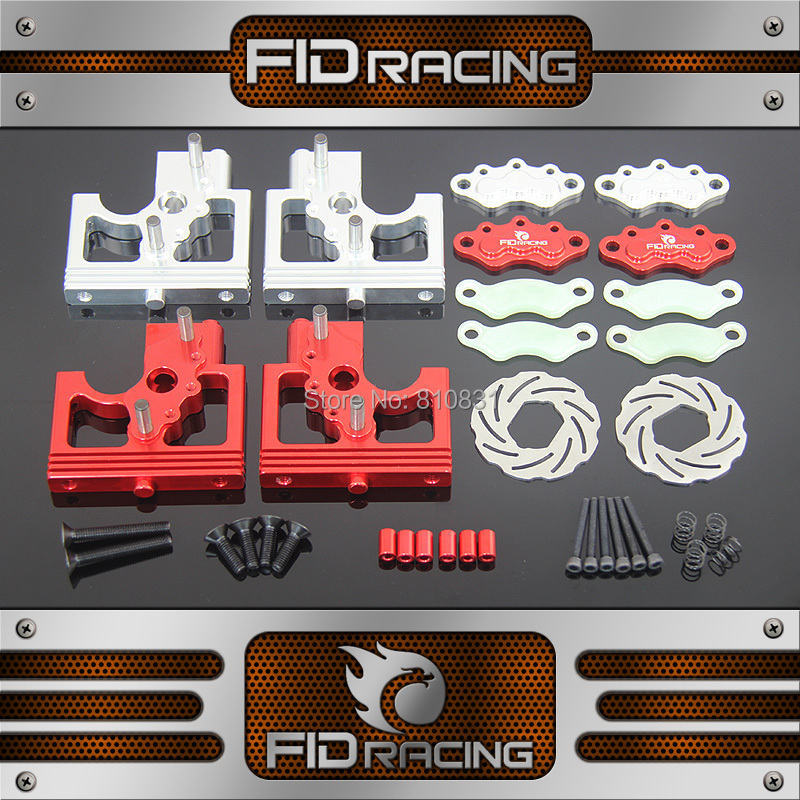 FID Center differential fixed base Metal disc edition FOR LOSI DBXL fid center differential fixed base metal disc edition for losi dbxl