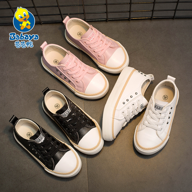 Babaya Children Sneakers High School student Boys Flats running shoes rivets Waterproof PU Leather Shoes Kids Casual Girls Shoes