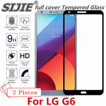 2 pcs full cover Tempered Glass For LG G6 G 6 Suitable Screen protective toughened fit on edges case friendly black clear frame цены