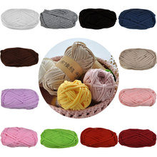 Looen 21 Colors Knitting Thread In Yarn Cotton Thick DIY Needle Arts Craft For Crochet Cloth Bag 100g/pcs